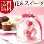誕生日 プレゼント 花の贈り物 ガラス プリザーブドフ