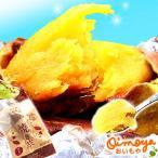 紅はるか 焼き芋(やきいも) 安納芋に並ぶ人気のさつまいも