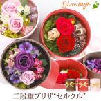 ショッピング誕生日 誕生日プレゼント 女性 母 お祝い 花ギフト お菓子