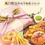 誕生日プレゼント お祝い お供え お菓子 内祝い ギフト スイーツ 和菓子 洋菓子 詰め合わせ ギフトセット 送料無料 贈り物 個包装