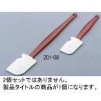 201-08 ラバーメイド ハイヒートスクレーパー 1962(小) 321012850