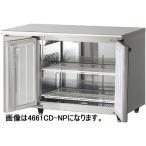 幅1200 奥行600 大和冷機 コールドテーブル冷蔵庫 右側ユニット 4661CD-NP-R