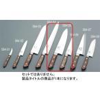 584-05 堺刀司 洋出刃 27cm 938000150