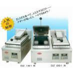 幅280 奥行615 日本洗浄機 サニクック 電気式 自動餃子焼き機 GZ161B
