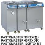 カルピジャーニ 全自動アイスクリーム原料殺菌機マスターシリーズ パステライザー パストマスターPASTOMASTER120RTX