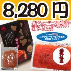 Salmon Roe - いくら 醤油漬け 北海道産 釧路の膳 笹谷商店 秋鮭の卵500g