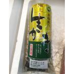 冷凍じゃない!採れたての生なので新鮮で美味しい!生食用兵庫県産または岡山県邑久産の生牡蠣むき身 500g チューブ入り 1個(0.5キロ)