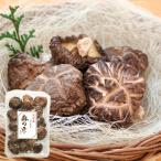 大分産椎茸どんこ65g