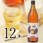 Yahoo!日本自然発酵ヤフー店おいしい黒酢 12本セット まとめてお得