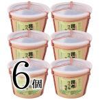 山元昆布づつみ味噌赤だし6個セット 北海道産昆布を使用!