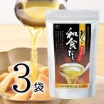 <リニューアル>おいしい和食だし 3袋 (贈答用袋付き) だし、粉末、だしパック、国産、保存料不使用、化学調味料不使用、着色料不使用、天日塩、こだわり