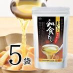 <リニューアル>おいしい和食だし 5袋 (贈答用袋付き) だし、粉末、だしパック、国産、保存料不使用、化学調味料不使用、着色料不使用、天日塩、こだわり