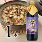 おいしい牡蠣しょうゆ 900ml 1本 かき醤油 カキ 広島県 牡蠣エキス 丸大豆醤油 三河本みりん 溜 たまり