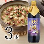 おいしい牡蠣しょうゆ 900ml 3本 かき醤油 カキ 広島県 牡蠣エキス 丸大豆醤油 三河本みりん 溜 たまり