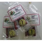 鹿肉スティック (サラミ風)3袋