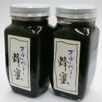 ブルーベリージャム ブルーベリー蜂蜜420g×2本