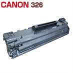 自社製造!後払!CANON リサイクル トナーカートリッジ326 LBP6200 LPB6230 LPB6240 CRG-326 CRG326