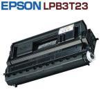 ■即納OK!■自社製後払!EPSONリサイクルトナーカートリッジLPB3T23