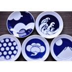 豆皿 古典柄5枚組a((有田焼))