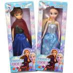 アナと雪の女王2 フローズンドール アナ エルサ 2体セット frozen doll アナ雪 フィギュア 人形 送料無料