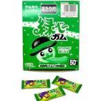 マルカワ 緑ベーガム 50個入(青りんご味)
