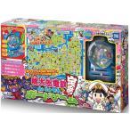 桃太郎電鉄 〜昭和 平成 令和も定番!〜 ボードゲーム