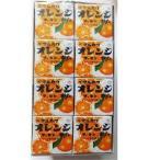 丸川製菓 10オレンジマーブルガム(24入り)