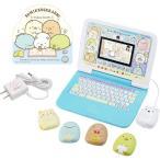 (10月中旬新発売)カメラもIN!マウスできせかえ!すみっコぐらしパソコン プレミアムプラスおもちゃ こども 子供 ゲーム 6歳