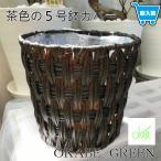 格子デザインの茶色鉢カバー 5号 深鉢や観葉植物の鉢カバーとして人気です♪ 内側ビニール付