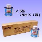 SATO(サトー) サットル (缶タイプ) シール・ラベル剥し液×5個