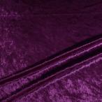 ショッピングベロア 生地 クラッシュベロア(GD3300) 276.濃い紫 (k)