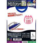 A-one-エーワン- アイロンプリントシート ホットメルト樹脂 小/はがきサイズ(51126) 白・薄色生地用 4b