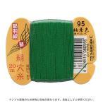 都羽根 絹穴糸 16号 カード巻 20m 95.柚子葉 (H)_6b_