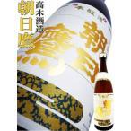 日本酒 【十四代】醸造元 朝日鷹 特撰本醸造 生貯蔵酒 1.8L (あさひたか)