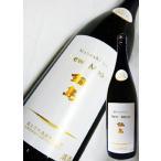 鍋島 しぼりたて中汲み純米吟醸 New Moon 無濾過生原酒 1.8L (なべしま)