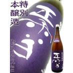 日本酒 本醸造 正雪 特別本醸造 1.8L しょうせつ