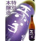 日本酒 正雪 特別本醸造 720ml  しょうせつ