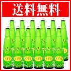 日本酒 【クール送料無料】一ノ蔵 発泡清酒 すず音 300ml×12本 ケース販売 (すずね) シュワ〜シュワ〜泡☆スパークリング