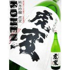 日本酒 純米吟醸 虎変 磨き50 1.8L こへん 愛知県の注目蔵元金虎酒造 品質管理処分特価