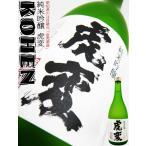 ショッピングGENERATION 虎変 純米吟醸 磨き50 720ml (こへん) 愛知県の注目蔵元「金虎酒造」新たな時代の始まりです。