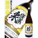 日本酒 蓬莱泉 本醸造 秀撰 1.8L (しゅうせんほうらいせん) 空