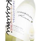 日本酒 手取川 純米大吟醸 Kasumi 生酒 720ml てどりがわ かすみ 微発泡 数量限定品 うすにごりシュワッチ♪