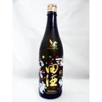 田酒 純米吟醸 干支ボトル 酉 生酒 720ml (でんしゅ)