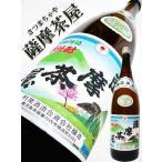 薩摩茶屋 芋焼酎 1.8L(さつまちゃや) 村尾