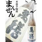 萬膳 芋焼酎 1.8L (まんぜん)