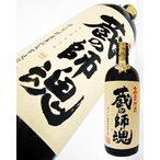 蔵の師魂 芋焼酎 720ml  (くらのしこん)
