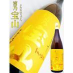 富乃宝山 芋 焼酎 1.8L (とみのほうざん)