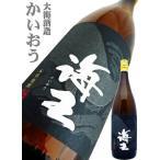 海王 芋焼酎 1.8L (かいおう)