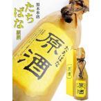 たちばな 芋 焼酎 原酒 37度 720ml (たちばな げんしゅ) 黒木本店
