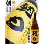 飛乃流 朝日 黒糖焼酎 1.8L (ひのりゅう あさひ)